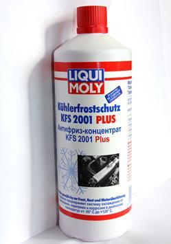 Liqui Moly Kuhlerfrostschutz KFS 2001 Plus