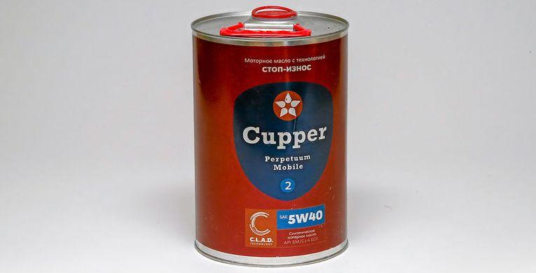 Cupper SAE 5W40 Full Ester