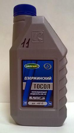 Oil Right Тосол Дзержинский ОЖ-40
