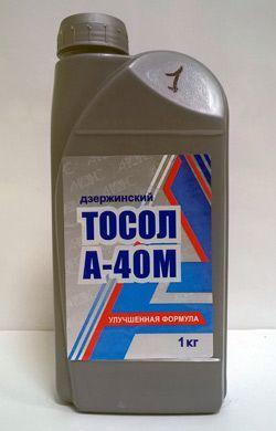Дзержинский ТОСОЛ А40М – охлаждающая жидкость