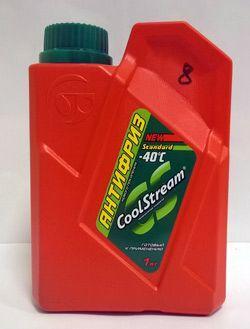 CoolStream Standard