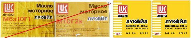 «ЛУКОЙЛ» защищает свой бренд
