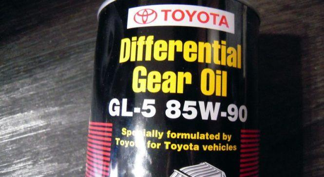 Трансмиссионные масла вязкостью 85W-90
