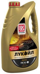 Лукойл Люкс 5W/40