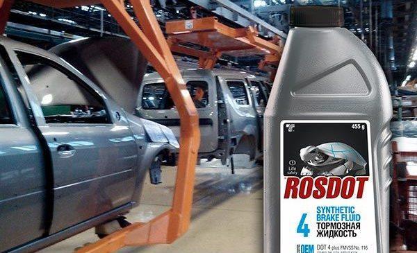 Антифриз Феликс и тормозная жидкость Росдот – заливаются на автозаводах
