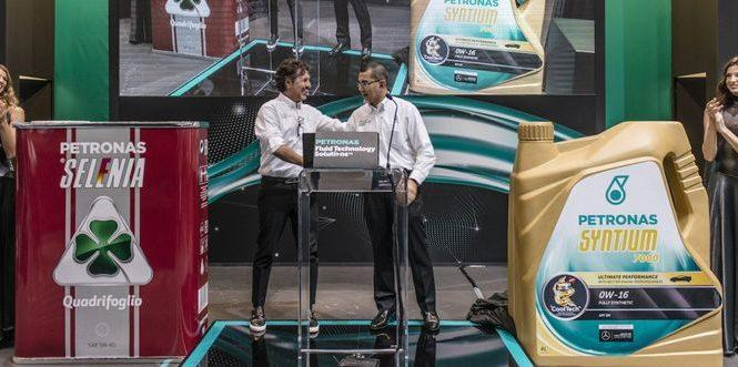 Petronas показал новые масла