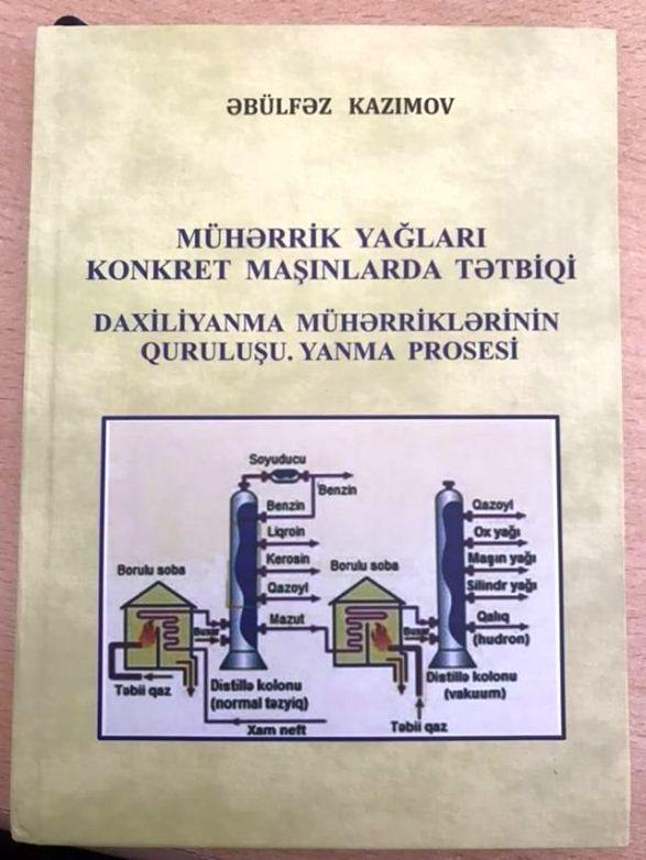 МЧС Азербайджана издало учебное пособие о сексе и моторном масле