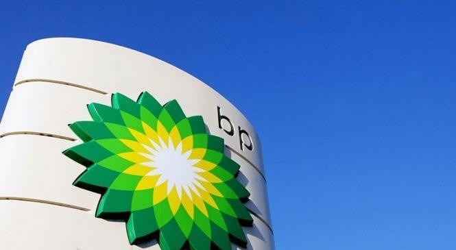 BP планирует открыть в Узбекистане производства масла Castrol