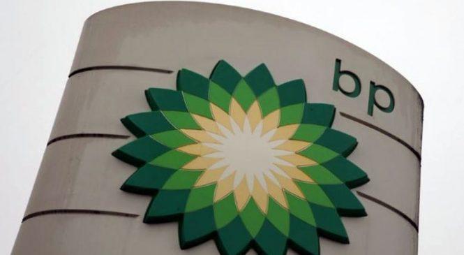 BP начала строительство нового завода по производству смазочных материалов в Китае