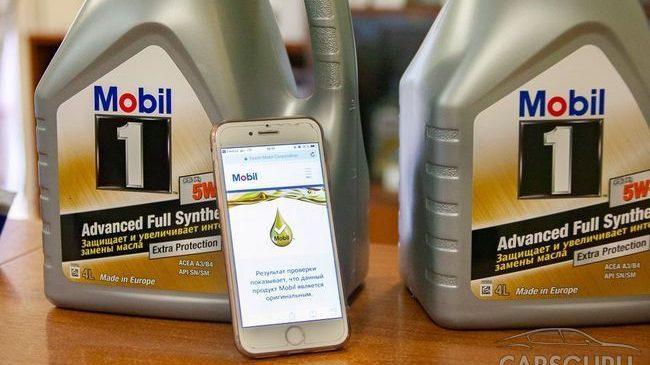 Определяем подлинность моторного масла Mobil при помощи смартфона
