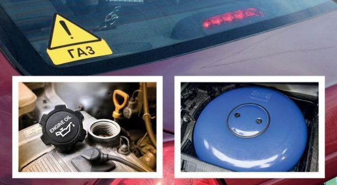 ГБО: какое масло залить в мотор, работающий на газе