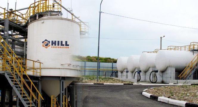 Hill Corp. открыла завод по переработке базового масла