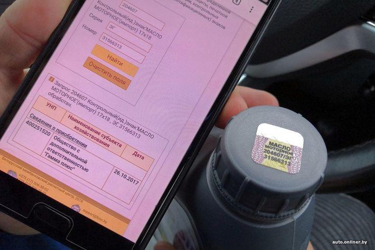 Официальным поставщиком Mobil в Беларусь только ОДО «Гамма плюс»