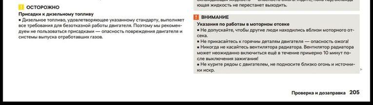 FAQ по маслу от auto.onliner.by
