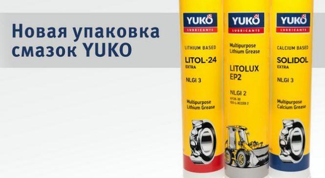 Пластичные смазки YUKO получили новую упаковку