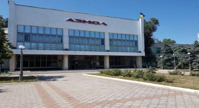 Азмол стал членом ассоциации мировых лидеров по производству масел и смазок NLGI