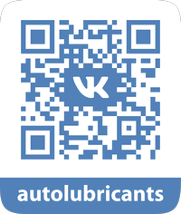 Automotive Lubricants в ВК
