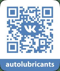 Automotive Lubricants в ВК