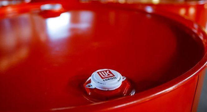 «Лукойл» начал выпускать масла по новой технологии