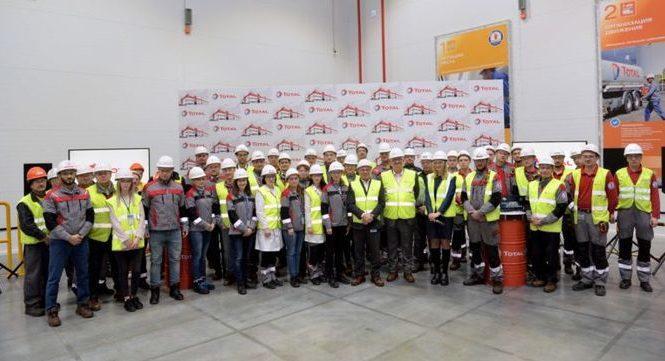 Завод Total в России отмечает годовщину запуска