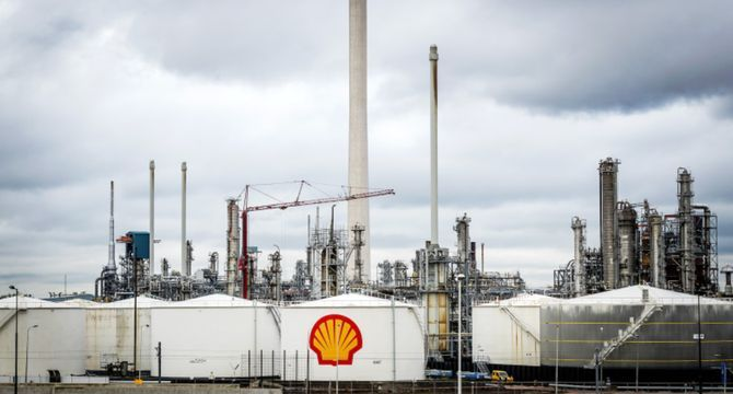 Shell закрывает завод в Сингапуре